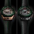 Replica Hublot Big Bang Ferrari Mexico Limited Edition Watch