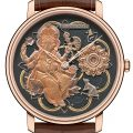 Blancpain Villeret Métiers D'Art Ganesh Watch Watch Releases